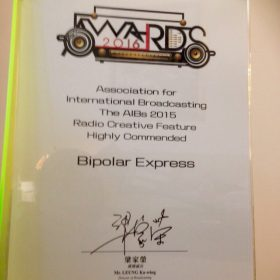 Sadie Kaye's Bipolar Express Highly Commended by Association For International Broadcasting